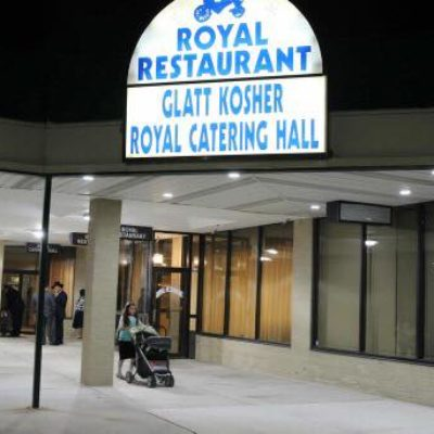 Royal kosher Restaurant