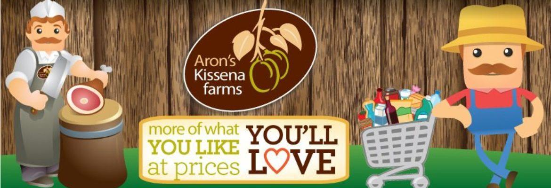 Aron's Kissena Farms
