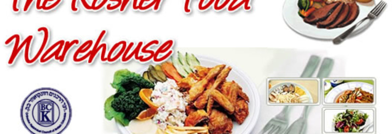 Kosher Food Warehouse (Vancouver)