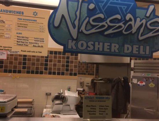 Nissan's kosher deli